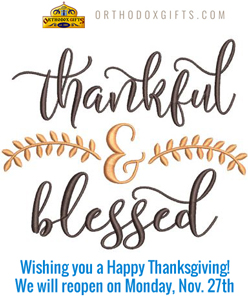 2017orthodoxgifts-thankful-and-blessed.jpg